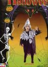 HALLOWEEN FANCY DRESS D SPIDER COSTUME LG AGE 9-12 YEARS